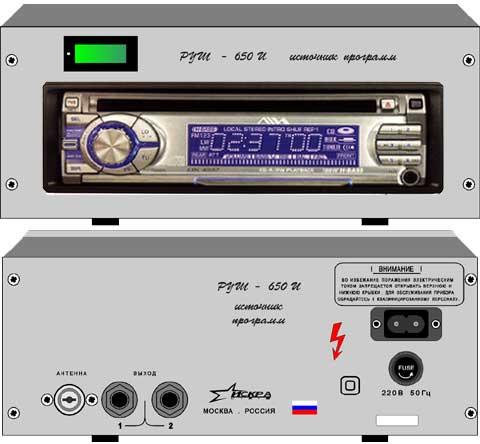 и кассетного плеера или